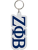 South Carolina State University Zeta Phi Beta Keychain