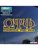 Jackson State University Omega Psi Phi' Decal
