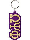 Chicago State University Omega Psi Phi Keychain