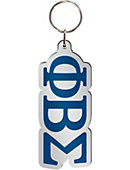 Chicago State University Phi Beta Sigma Keychain