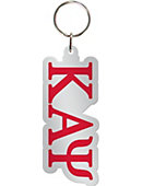 Lincoln University Kappa Alpha Psi Keychain