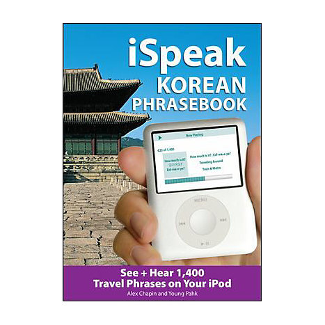 ISBN: 9780071604161, Title: ISPEAK KOREAN