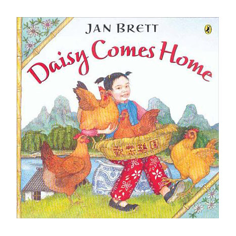 ISBN: 9780142402702, Title: DAISY COMES HOME