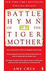 BATTLE HYMN OF THE TIGER MOTHE