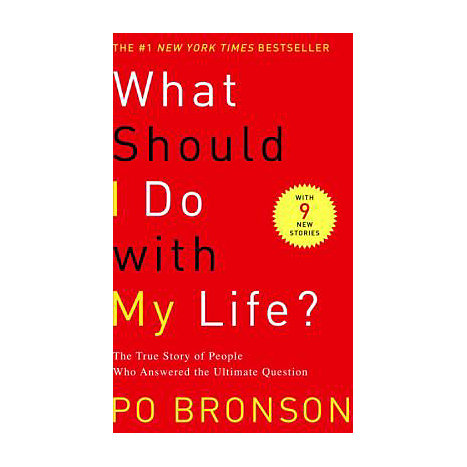 ISBN: 9780375758980, Title: WHAT SHOULD I DO WITH MY LIFE
