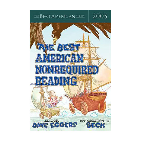 ISBN: 9780618570485, Title: 2005 BST AMER NONREQUIRED READ