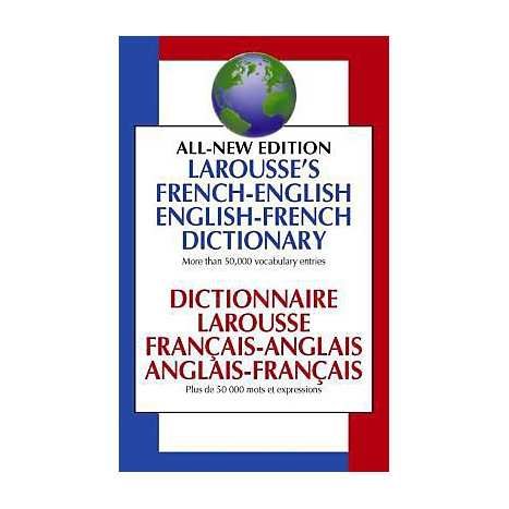 ISBN: 9780671534073, Title: FRENCH/ENGLISH DICTIONARY