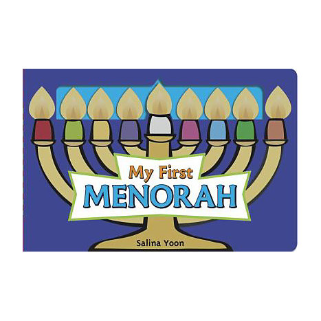 ISBN: 9780689877469, Title: MY FIRST MENORAH