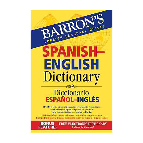 ISBN: 9780764133299, Title: SPANISH-ENGLISH DICTIONARY