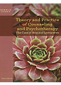 Theory & Practice of Counseling & Psychotherapy (DVD)