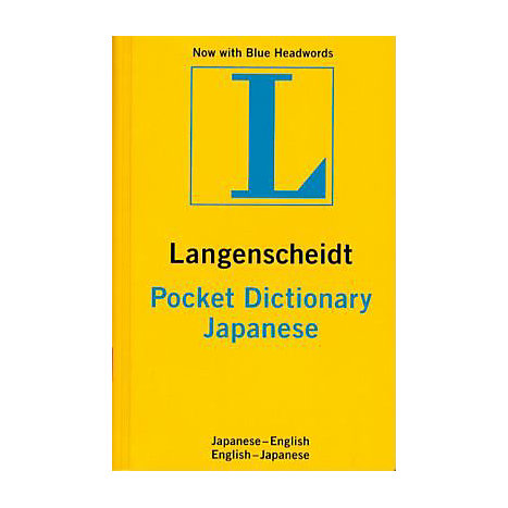 ISBN: 9781585730384, Title: JAPANESE/ENGLISH (POCKET) DICT