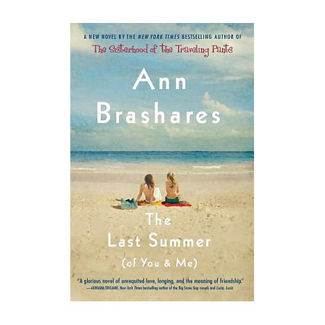 ISBN: 9781594483080, Title: LAST SUMMER  (OF YOU & ME)