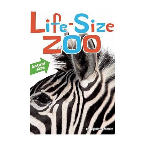 ISBN: 9781934734209, Title: LIFE SIZE ZOO